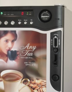 Sapoe Electrical Appliances Co. Ltd. Zhanjiang Sapoe Drink Systems Manufacturing Co.,Ltd