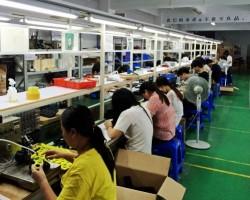 About – Shenzhen MaxEver Technology Co., Ltd