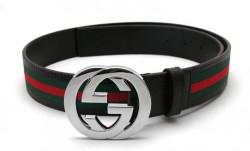 Replica Gucci GG Supreme Belt With G buckle