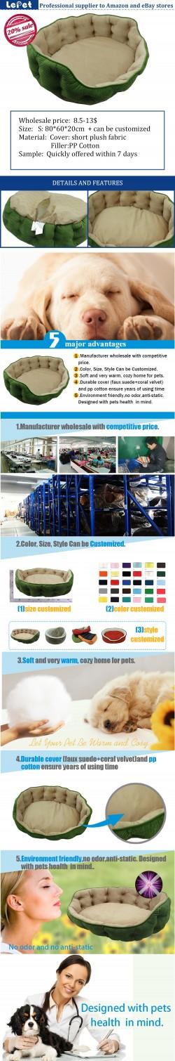 manufacturer wholesale washable soft pp cotton dog bed