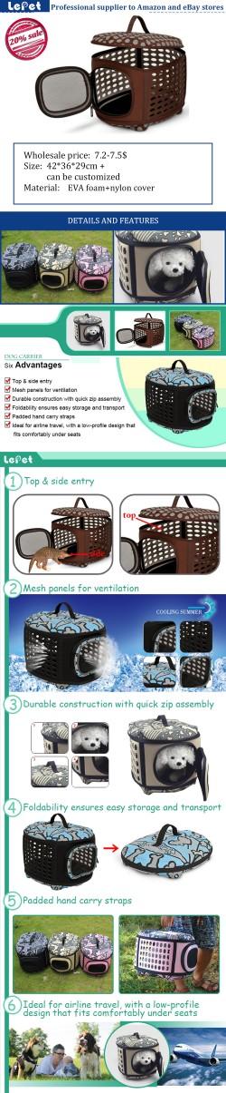 Comfort travel EVA foam Soft Portable Dog Carrier Pet Travel Bag wholesale