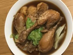 Chick Ku Teh