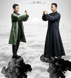 Ha ha ha ! Jack Ma , so weird 😬