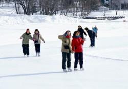 Basic Information | About Hokkaido