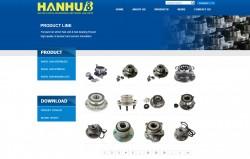 hanhub