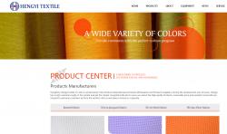 Hangzhou Hengyi Cloth Industry Co., Ltd