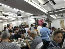 香连 Hong Kong self service dim sum