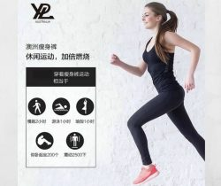 YPL Slimming Leggings
