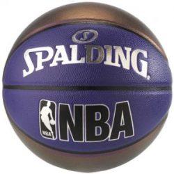 Spalding NBA Pearl