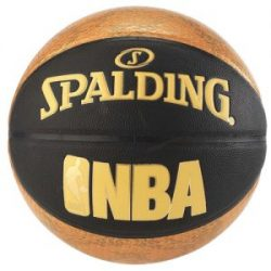 Spalding NBA Reflex Basketball