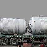 Yeast Propagation Tank