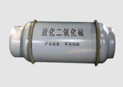 Special plastic barreled sulfuryl chloride